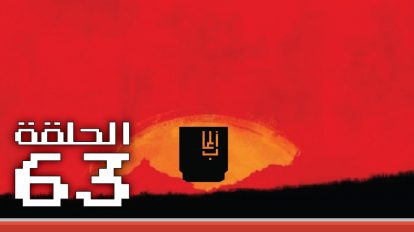 alaab-63-a-01