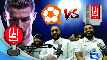 FIFA 18 Gameplay Thumbnail-01